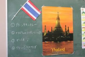 タイ2015 (2)